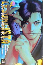 manga J-POP L'ESORCISTA - YAMIKAGISHI numero 2
