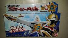 Bandai Shuriken Sentai Ninninger Guitar Ningeki Star Sword Gun 4543112956668 New