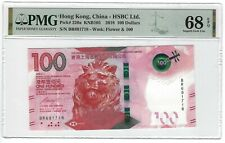 P-220a 2018 100 Dollars Hong Kong China-HSBC Ltd., PMG 68EPQ SUPERB GEM+