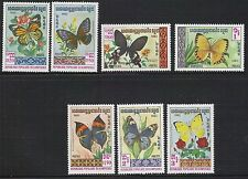 Cambodia- Scott 386- 392 Butterflies, Complete set- MNH unused butterfly 1983