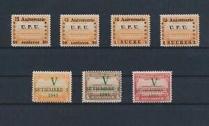 LO42099 Ecuador overprint UPU anniversary fine lot MNH