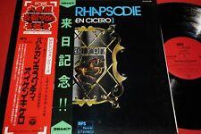 EUGEN CICERO Balkan Rhapsodie / Japan LP 1972 MPS NIPPON COLUMBIA YS-2612-MP