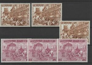 [P25545] Laos 1972 good set very fine MNH Airmail stamps X3