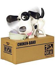 KidsGift Choken Puppy Hungry Eating Dog Coin Bank Money Saving Box Piggy Bank US