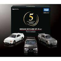 Takara Tomy Tomica Premium 5 ANNIVERSARY NISSAN SKYLINE GT-R SET