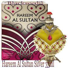 Hareem Al Sultan Silver 35ml Perfume Oil by Khadlaj Perfumes