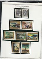 hungary issues of 1970/73 oil painting scenes etc stamps page ref 18299