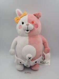 "Super Danganronpa B2805 Usami Monomi Plush 8"" TAG Stuffed Toy Doll Japan"