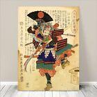 "Vintage Japanese SAMURAI Warrior Art CANVAS PRINT 8x10""~ Kuniyoshi Hero #219"