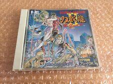 Double Dragon II-jp/NTSC (PC Engine CD/PCE CD)