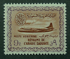 Saudi Arabia Airline Convair King Saud 9P Wmk 1963-64 SC#c29 Size27 1/2X22mm MNH