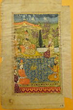 Antique Persian Illuminated Islamic Manuscript Miniature Court Painting