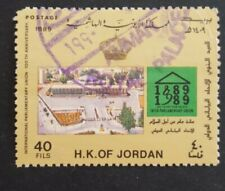JORDAN / JORDANIE 1989 Mi.Nr. 1421 missing corner