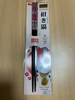 Japanese Chopsticks Illustrated Lucky Cat Wood Daiso attract money and luck F/S