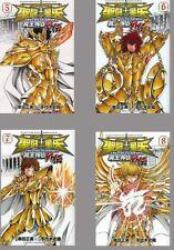 Saint Seiya Lost Canvas Gaiden Masami Kurumada Japanese Anime Manga Book Set 5-8