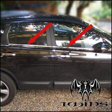 Strisce cromate sotto finestrini Nissan Qashqai 2007-2013 raschiavetri profili