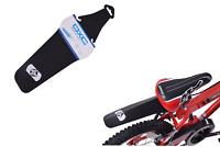 Oxford Mudstop Easy Kids Bike Rear Splash Guard Mudguard Saddle Ass Saver Black
