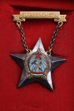 Rare Hungary Hungarian 1953 Stakhanovite Sztahanovista Medal Labor Rakosi Box
