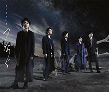Arashi - Tsunagu [New CD] Japan - Import