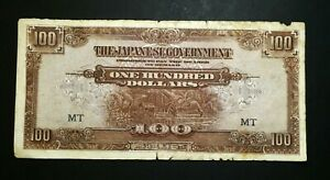 100 Dollars Japan Occurpation note ( straight M ) # 50