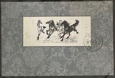 CHINA PRC  1399  Beautiful  Used  Souvenir  Sheet  T 28 HORSES   AG
