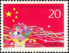 China 1993 People's Congress/National Flag/Flowers/Animation/Flags 1v (b15755)