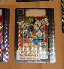 DRAGON BALL Z DBZ HONDAN HORS SERIE CARDDASS CARD PRISM CARTE 4 IV RARE 1994 **