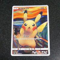 "Munch Pikachu ""The Scream"" 288/SM-P PROMO  Pokemon Card Japanese"