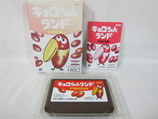 Famicom KYOROCHAN LAND Nintendo Kyoro Chan Import bcb fc