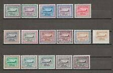 More details for saudi arabia 1961 sg 428/42 mnh cat £300