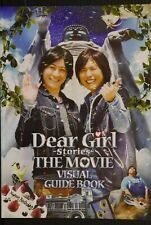 JAPAN P4) Dear Girl Stories The Movie Visual Guide Book (Pamphlet)