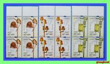 Vietnam Products made from bamboo Set 3 Block 4 MNH