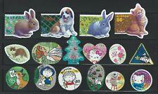 AB45 Japan odd shape used stamps