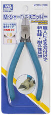 MR. HOBBY MT105 MR. SHARPNESS NIPPER DOUBLE BLADED