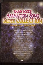 JAPAN Score Book: Band Score Anime Song Super Collection