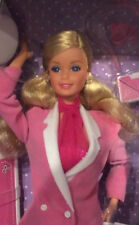 1985 Day to Night Barbie doll NRFB Vintage Reproduction Repro