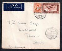 Egypt 1939 Airmail Cover to Hull UK Heliopolis Cairo PMK WS20248