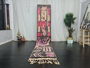 "Boujaad Handmade Moroccan Runner Rug 2'3""x11'2"" Bohemian Black Pink Berber Rug"