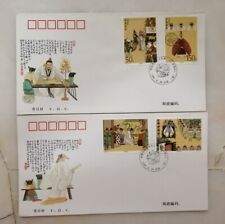 FDC China 1998-18 The Romance Of The Three Kingdoms (4v Stamps, 2 Cover)