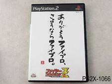Fire Pro Wrestling Z Playstation 2 Japanese Import Japan JP PS2 US Seller B