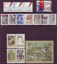 ARMENIA 1992-96; DIFFERENT COMPLETED SETS & SOUVENIR SHEETS; MINT NEVER HINGED