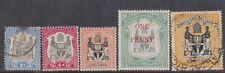 (K162-3) 1895 B/C Africa part set of 5stamps 1c to 3/- EDWVII (C)