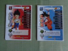 Dragon Ball Z CCG (Score)