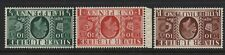 More details for 1935 ½d-1½d silver jubilee inv wmk unmounted mint set of 3 type 2