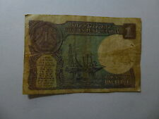 Old India Paper Money Currency - 1985 1 Rupee - Well Circulated