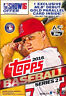 2016 TOPPS Series 2 MLB Baseball Factory Sealed 72 Card Pack Box Gold Parallel