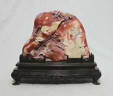 Well Hand Carved Chinese Shou-Shan Stone Boulder   4321