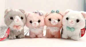 Japan Amuse Company Plush Cat/Kitty key chain