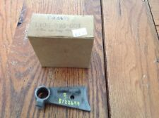 Jeep CJ SJ Transfer Case Quadra Trac Low Range Fork NOS 1973 to 1979