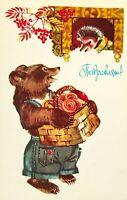 1978 Vintage Russian Postcard Bear Hedgehog Childrens greeting card